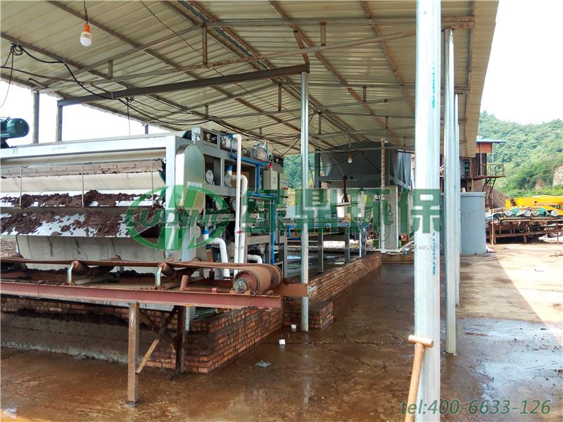 带式压滤机处理磷矿泥浆(湖南湘潭) 10