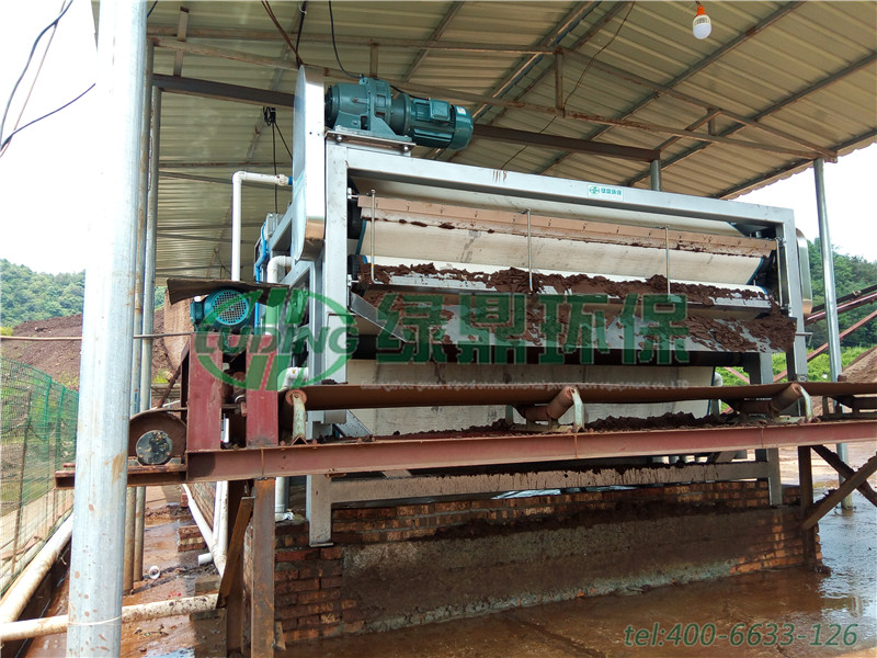 带式压滤机处理磷矿泥浆(湖南湘潭) 11