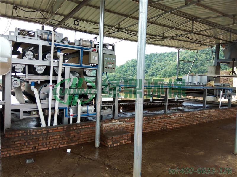 带式压滤机处理磷矿泥浆(湖南湘潭) 1
