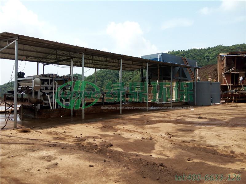 带式压滤机处理磷矿泥浆(湖南湘潭) 2