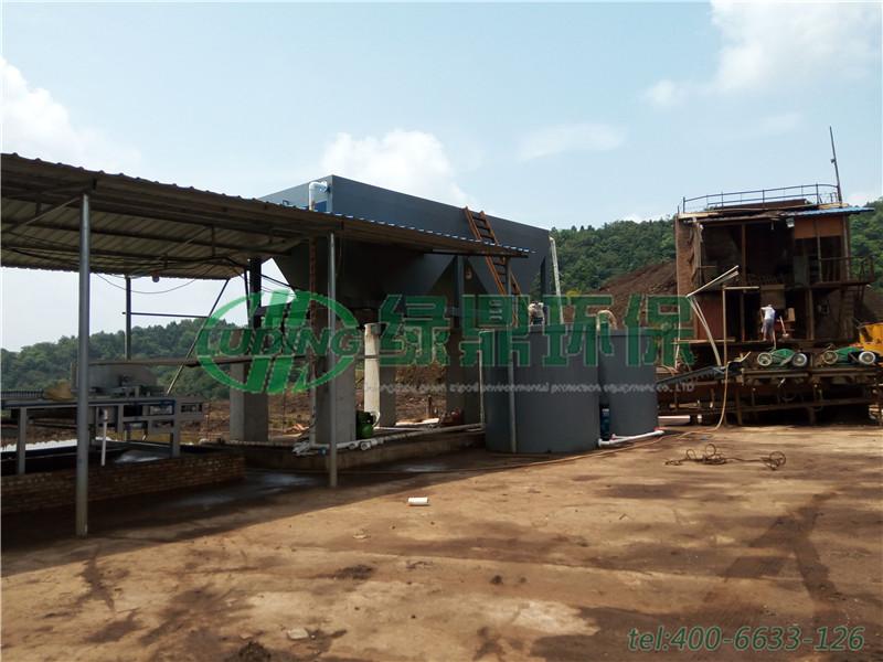 带式压滤机处理磷矿泥浆(湖南湘潭) 3