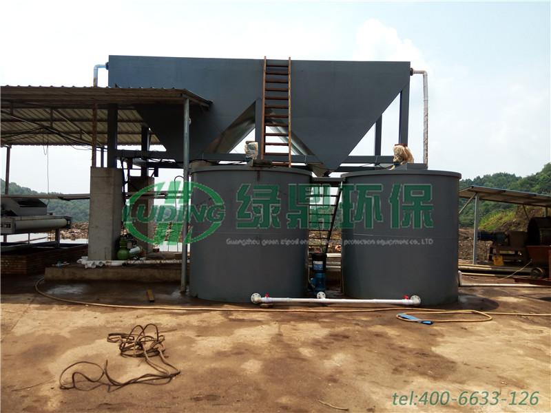 带式压滤机处理磷矿泥浆(湖南湘潭) 4