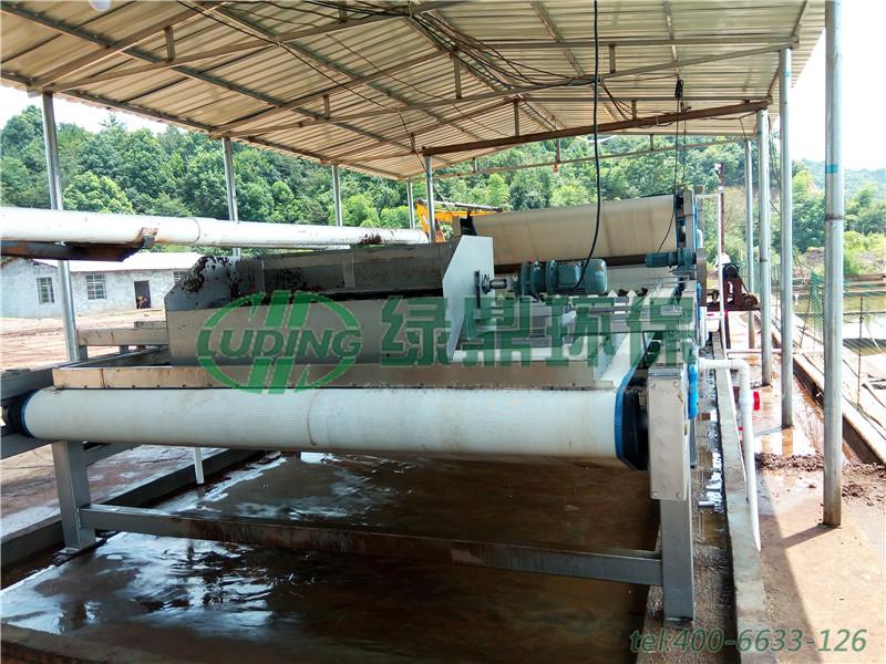 带式压滤机处理磷矿泥浆(湖南湘潭) 8