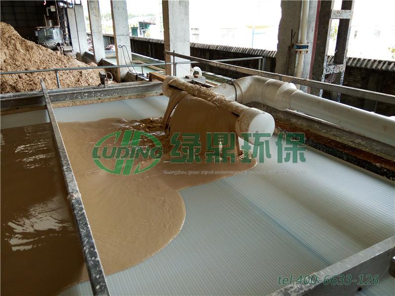 带式压滤机处理陶瓷泥浆(佛山明高陶瓷) 1