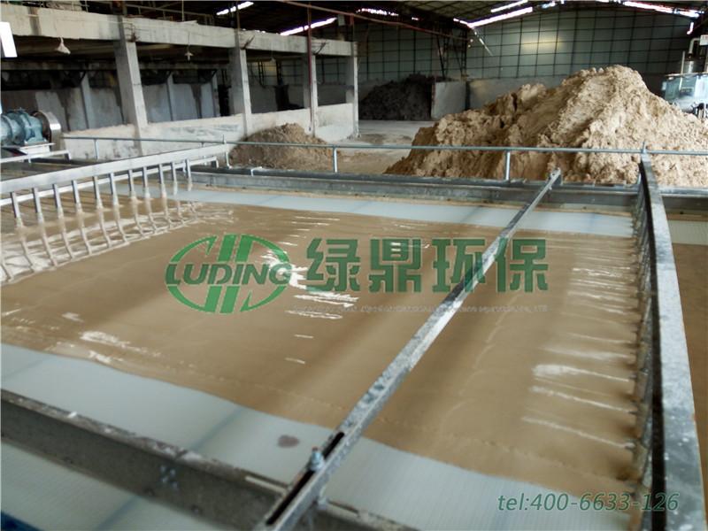 带式压滤机处理陶瓷泥浆(佛山明高陶瓷) 2