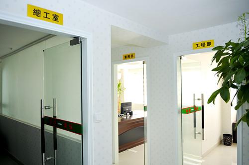 热烈庆祝绿鼎环保分公司成功开业—武汉绿鼎盛源环保工程有限公司 4