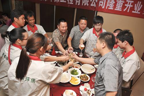 热烈庆祝绿鼎环保分公司成功开业—武汉绿鼎盛源环保工程有限公司 9